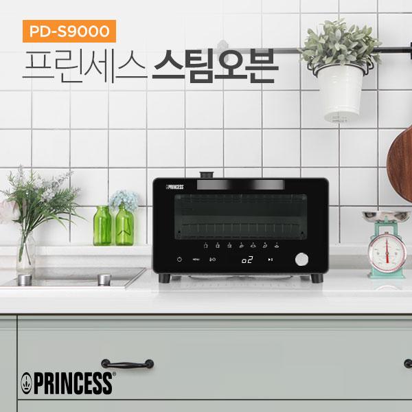 [PRINCESS] 프린세스 디지털LED 스팀오븐_ PD-S9000