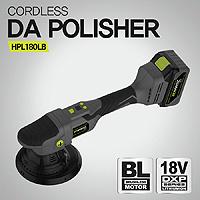18V DXP DA 무선폴리셔 HPL180LB