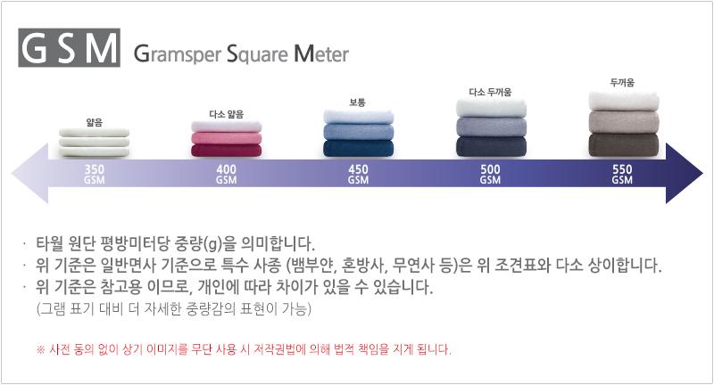 송월 다이아40/190g 색상별 1set(총4개) - 송월타올, 22,000원, 수건/타올, 세면타올